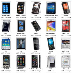 mobile phone price list