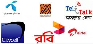 bangladeshi mobile operator